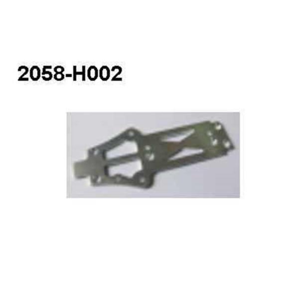 2058-H002 Alu Brutal Pro Versteifungsplatte vorne