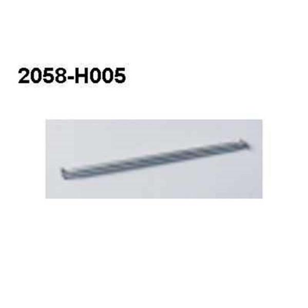 2058-H005 Alu Zentralwelle Brutal Pro
