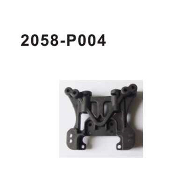 2058-P004 Brutal Pro Dämpferbrücke vorne/hinten
