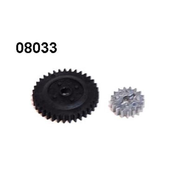 08033 Getriebe Zahnräder 35- und 17 Zähne