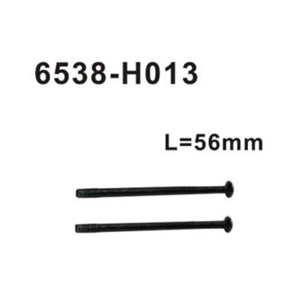 6538-H013 (H030) Schaftschraube Getriebegehäuse