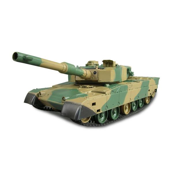 """Panzer """"HL Type 90"""" M 1:24"""